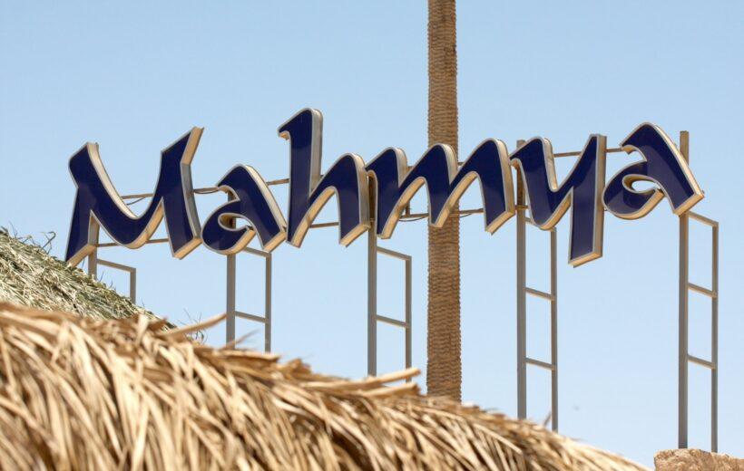 MAHMYA ISLAND FULL-DAY SNORKEL TOUR FROM HURGHADA
