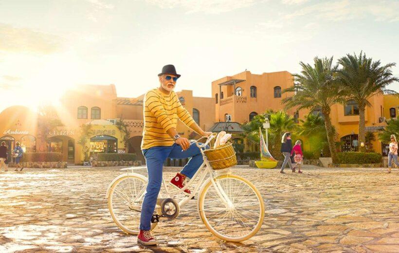 El Gouna City Tour From Hurghada, Makadi or Soma Bay