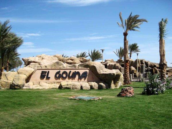 El Gouna City Tour