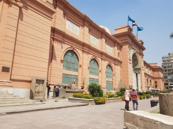 Cairo Trip By Flight Egyptian Museum