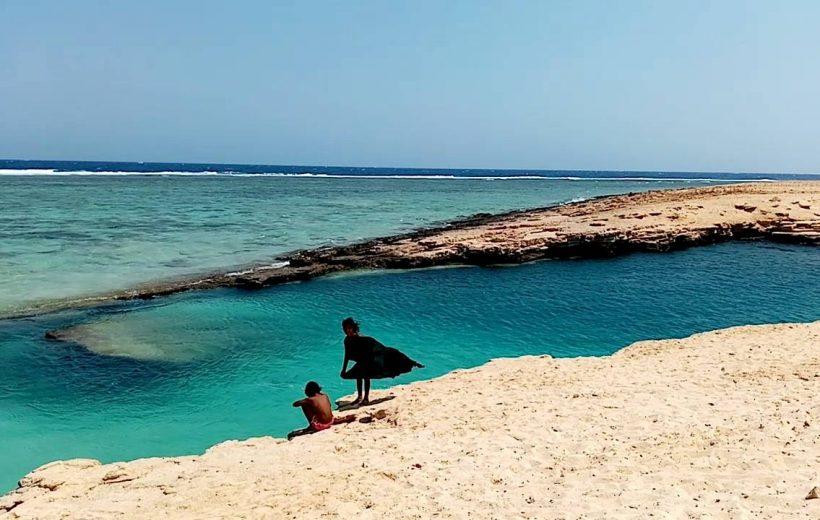 Marsa Alam: Snorkeling and Beach Trip to Sharm El Luli