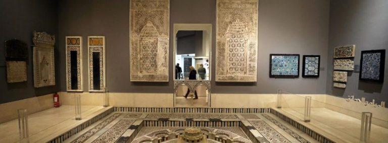 Cairo - Islamic Art Museum