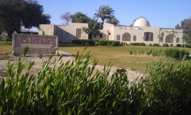 HOWARD CARTER HOUSE  Luxor