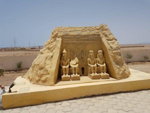 Makadi Bay: Mini Egypt Park