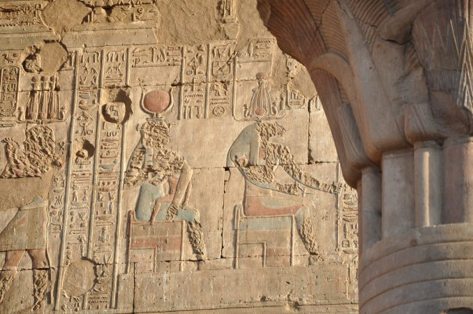Hurghada Dendera and Abydos Day Trip