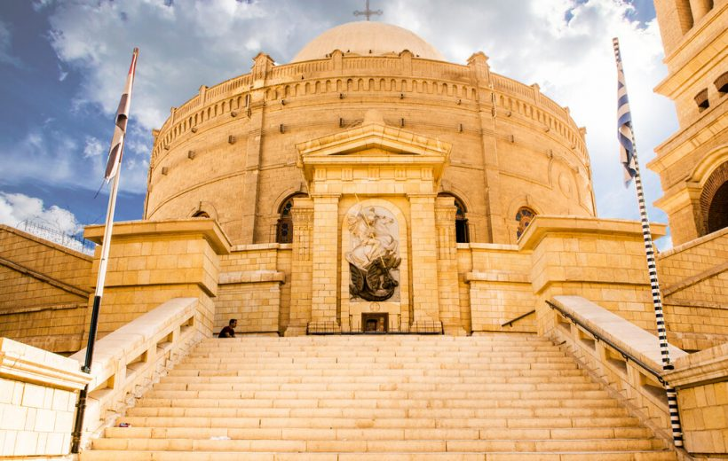 Old Cairo: Islamic and Coptic Full-Day Cairo Tour