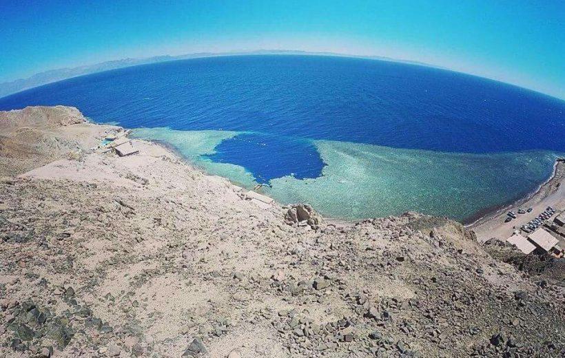 Sharm El Sheikh: Abu Galum - Blue Hole Nature Reserve