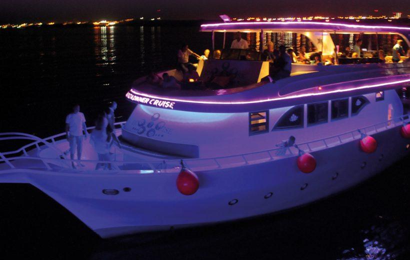 Sharm El Sheikh: Romantic Dinner Cruise