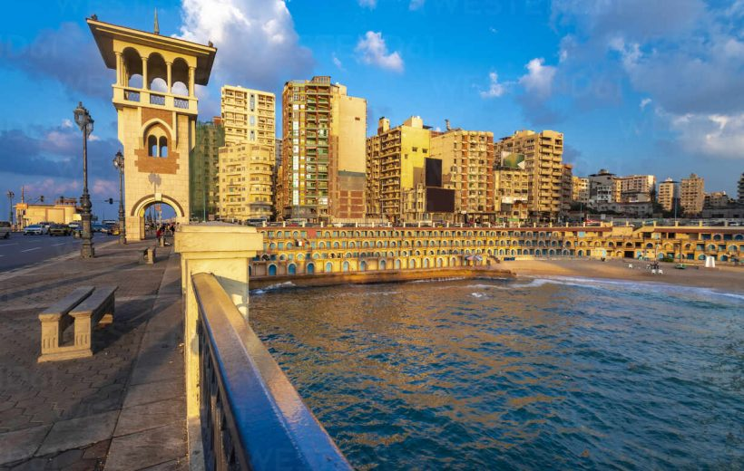 Cairo: Archaeological Day Trip to Alexandria